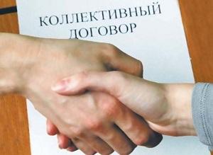 Ознакомиться с коллективным договором Жуковской ГКБ можно [a href=https://disk.yandex.ru/i/ZV1QhuhV0Kyi2A] здесь[/a]