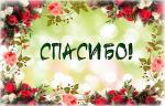 Визит (вызов) врача (с официально сайта Жуковской ГКБ)