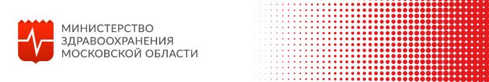 Уважаемые жители и гости Подмосковья!  В Московской области подтверждены 3 случая заболевания коронавирусом.  Если Вы прибыли следующими рейсами: