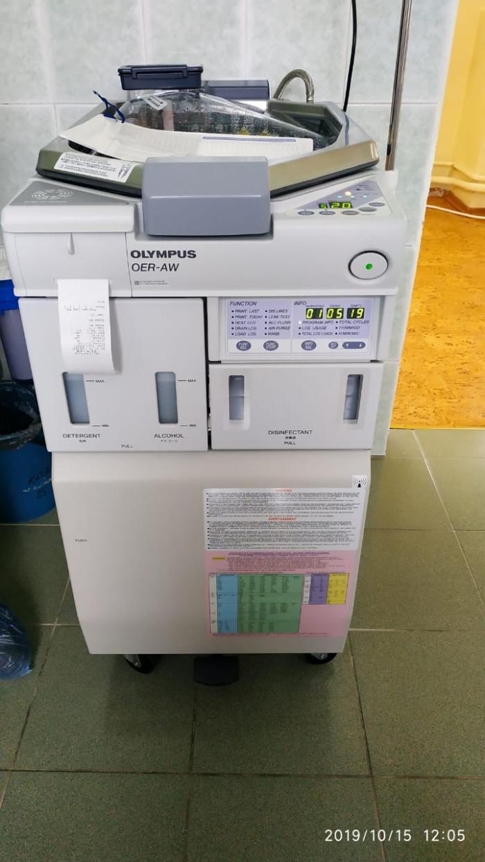 Несколько дней назад пресс-служба Жуковской ГКБ сообщала, что в операционном отделении и эндоскопическом отделении клиники идут пуско-наладочные работы ренгеновского аппарата и специальной моечной машины для обработки эндоскопов.