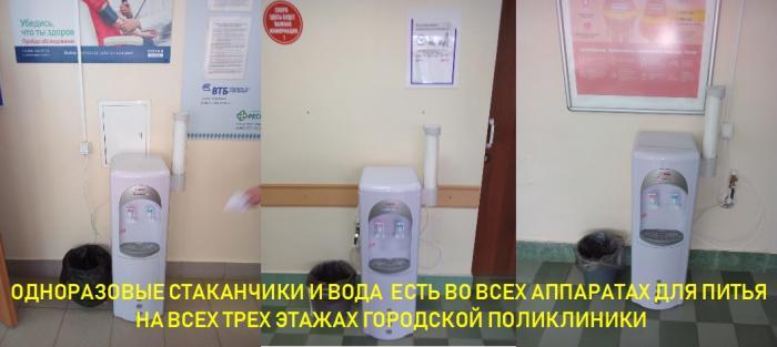 На прошлой неделе в социальной сети Facebook, в группах, которые имеют отношение к Жуковскому, жители задавали вопросы, касающиеся различных аспектов деятельности городской клинической больницы.
