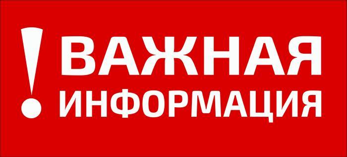 Внимание, «Аптека Жуковский № 287» по адресу Фрунзе, 1, в здании терапевтического корпуса, ежедневно 12.00 до 13.00 будет закрыта на технический перерыв