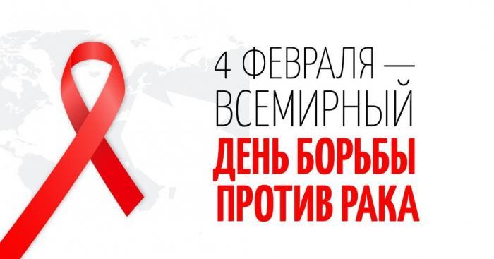 Онкологические заболевания занимают втрое место среди причин смерти населения в России, в 2019 году от злокачественных новообразований умерло более 280 тыс. больных.