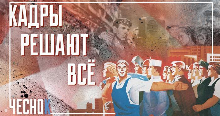 Отдел кадров Жуковской ГКБ начал прием документов от кандидатов на целевое обучение в медицинские ВУЗы.