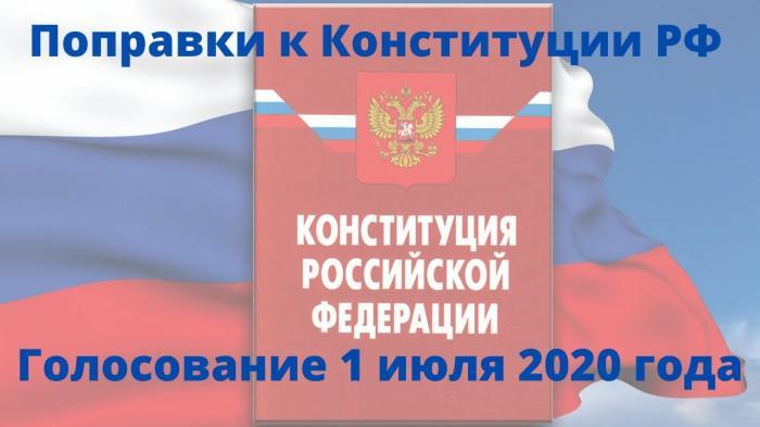 1-го июля 2020 года, в связи с днем голосования по поправками в Конституции РФ, городская поликлиника Жуковской ГКБ не работает, сообщила заместитель главного врача Ольга Тинис.
