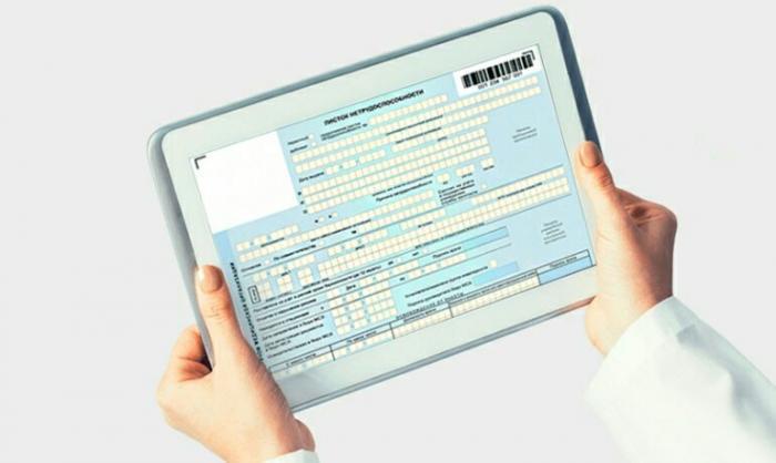 Каждый пятый пациент Жуковской городской клинической больницы получает листок о нетрудоспособности в электронном виде.