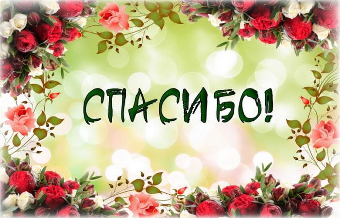 Благодарю главного врача ГБУЗ МО Жуковская ГКБ Бусыгину Лилию Алиевну за быстрое рассмотрение вопроса, связанного с направлением в медучреждение. Благодарю за профессионализм.