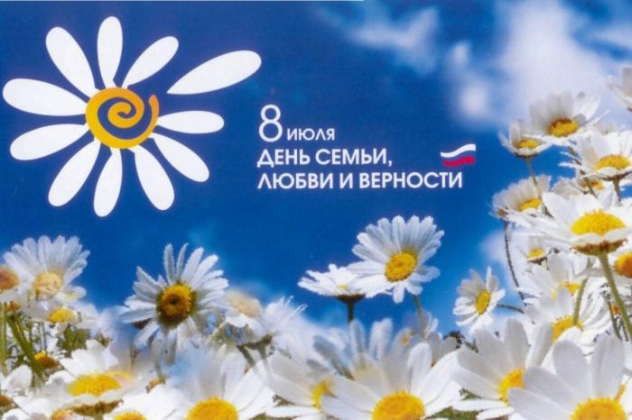 8 июля с 9-00 до 12-00 в честь Дня семьи, любви и верности семейный психолог КДЦ Жуковской ГКБ Мария Гаврисева проведет консультации