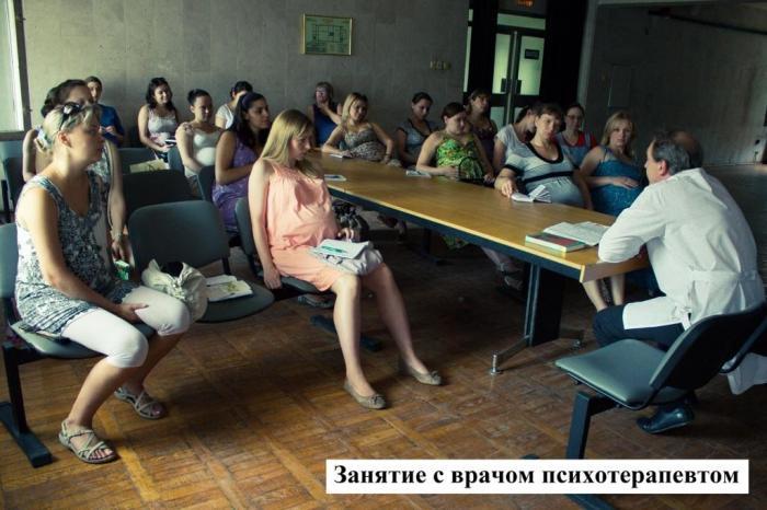 Огромная сердечная благодарность врачу-психотерапету Чапала Андрею Тарасовичу за курсы подготовки к родам!