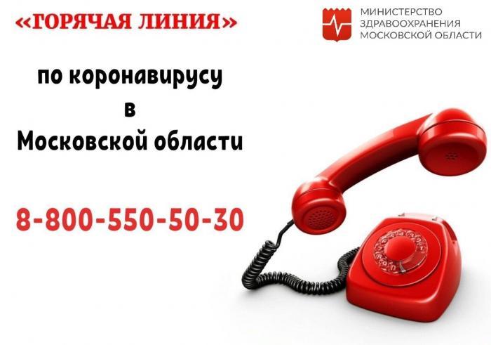 1. Набрать номер телефона: +7-800-550-50-30 2. Дождаться ответа оператора.