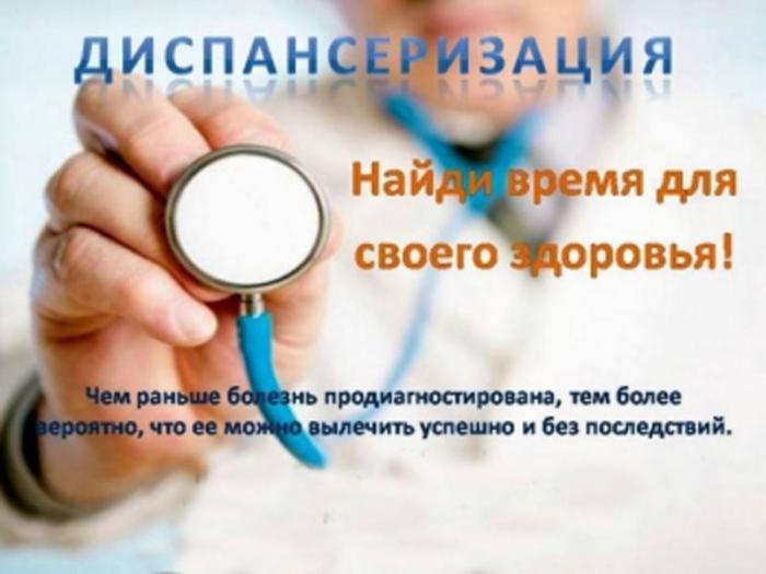 С 1 июля  по 20 августа 2020 года в городской поликлинике  Жуковской ГКБ  1789 человек проверили свое здоровья в рамках диспансеризации, еще 584 человек  провели профилактический медицинский осмотр.