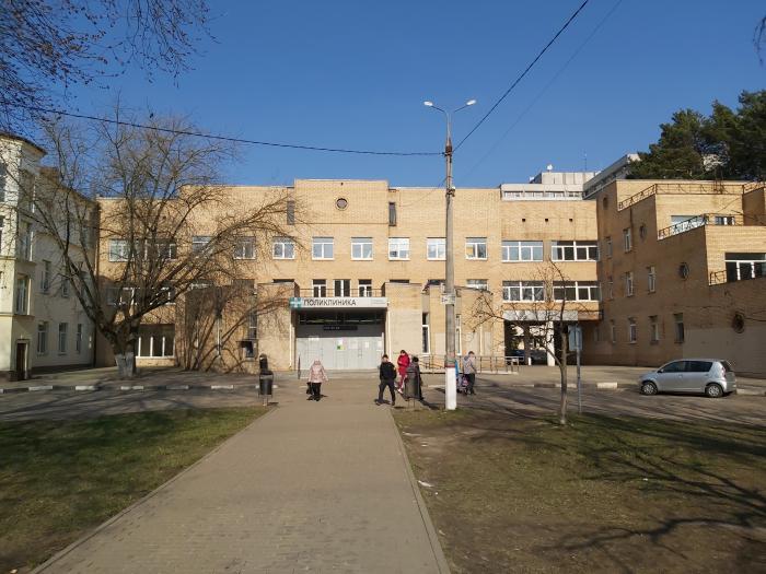 В адрес медицинского персонал городской поликлиники Жуковской ГКБ пришло письмо на портал Администрации губернатора Московской области. Публикуем его полностью: