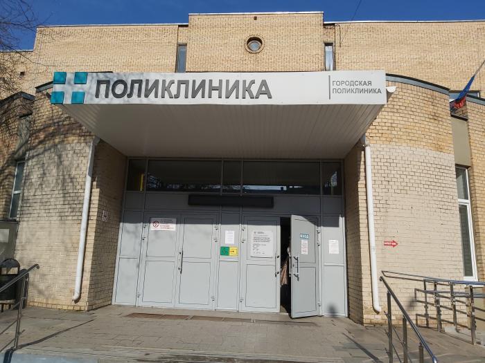 На официальный сайт Жуковской ГКБ пришла благодарность: