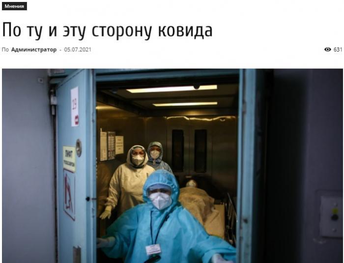 Жительница города, депутат Маргарита Лесняк поделилась своей ковидной историей со счастливым концом во многом благодаря жуковским врачам