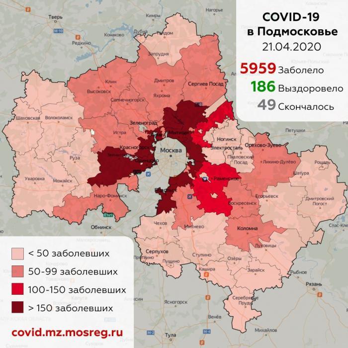 Как сообщает оперативный штаб Московской области, по состоянию на вторник, 21 апреля 2020 года в Жуковском зафиксировано 35 случаев зарежением коронавирусной инфекции, что на пять случаев больше по сравнению с 20 апреля.