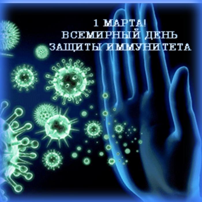 Исследования иммунной системы свидетельствуют о том, что ее состояние, а следовательно, и здоровье человека, во многом зависит от того образа жизни, который мы ведем.