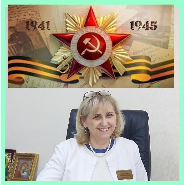 «Уважаемые ветераны, от лица Жуковской городской клинической больницы и от себя лично, поздравляем вас с Днём Победы.