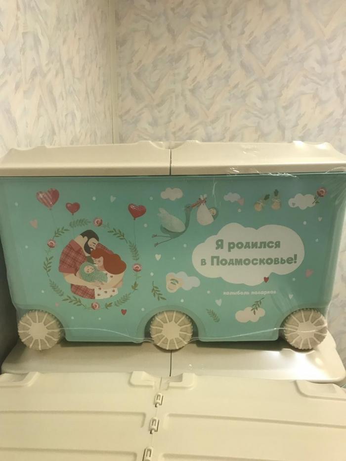 22 августа,  в акушерское отделение Жуковской ГКБ прибыла первая партия подарков «Я родился в Подмосковье».