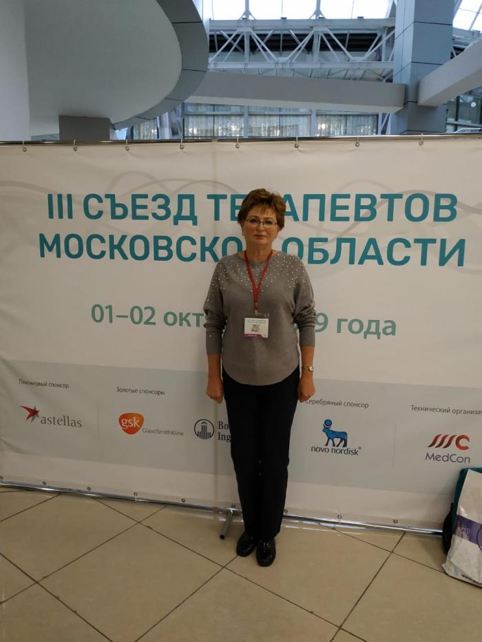 1-2 октября в Доме Правительства Московской области, проходил 3-й съезд терапевтов Московской области.