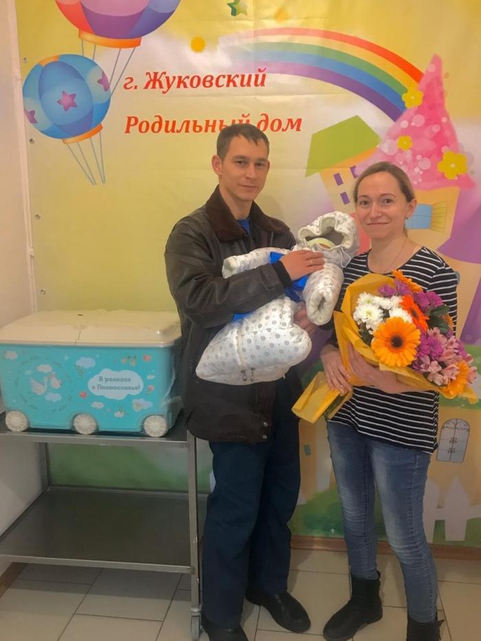 В акушерском отделении Жуковской ГКБ 02 марта 2020 года выписывалась семья, которая выбрала подарок, набор «Я родился в Подмосковье».