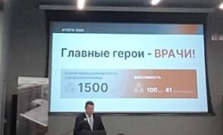 Сегодня в Жуковском состоялся ежегодный отчет Главы городского округа Юрия Прохорова. Отчет проходил в техноцентре ЦАГИ и в режиме онлайн-конференции транслировался через аккаунт главы в инстаграм.