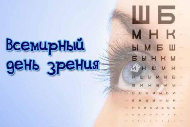 Советы от врача-офтальмолога Жуковской ГКБ Ревили Закиревны Беляевой: