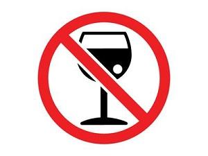 3 октября россияне - как и большинство наций, живущих в разных странах мира, - празднуют Всемирный день трезвости и борьбы с алкоголизмом (алкогольной зависимости).