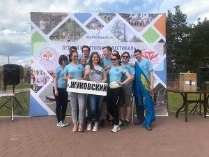 В прошедшие выходные спортивная команда из Жуковской ГКБ приняла участие в традиционном летнем спортивном фестивале работников здравоохранения Московской области.