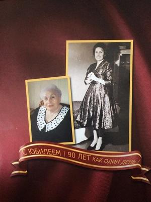 Сегодня, 17 июня свой 90-летний юбилей празднует Раиса Николаевна Горшкова - бывшая сотрудница нашей больницы.
