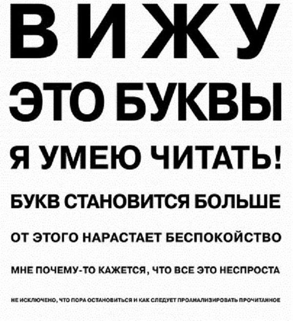 Сегодня, 11 ноября, в России отмечается День офтальмолога.
