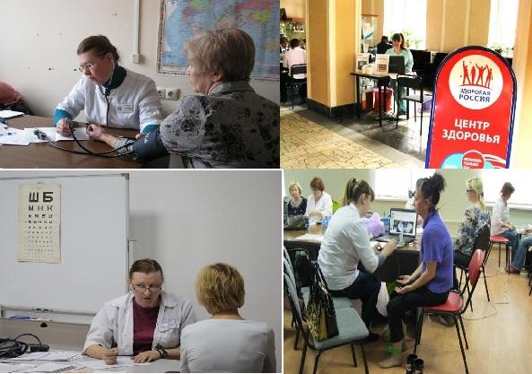 Центр здоровья открылся на базе поликлиники Жуковской ГКБ 11 января 2010 года
