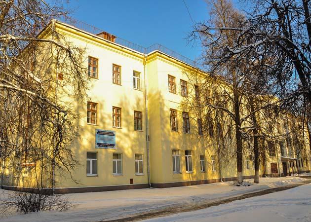 Уважаемые жители города! Женская консультация находится в здании терапевтического корпуса на 2 этаже.