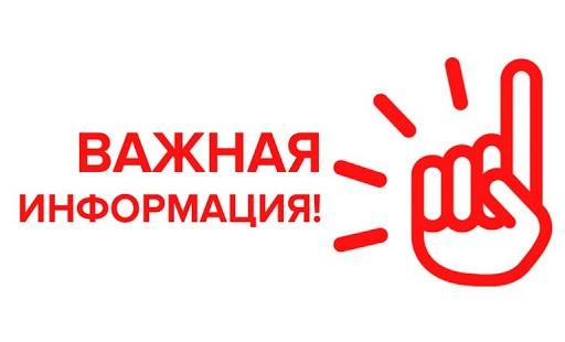 Жуковской городской клинической больнице требуются специалисты: анестезиологи, инфекционисты, пульмонологи, эпидемиологи.